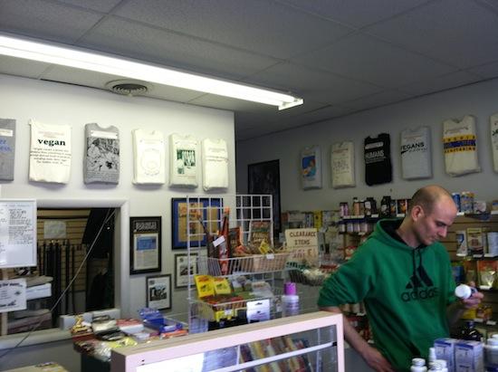 Pangea Vegan Store, Rockville, MD