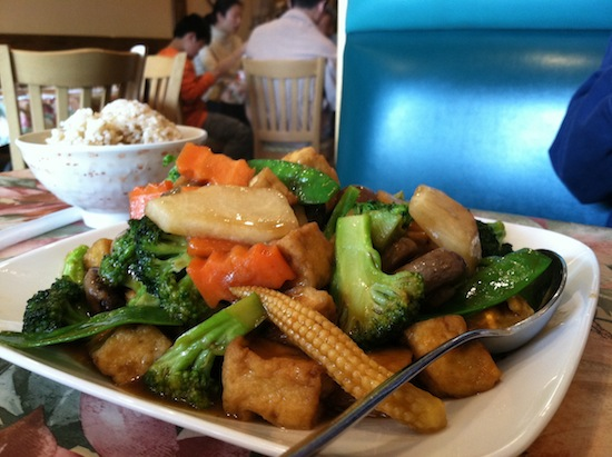 Yuan Fu vegan restaurant - Maryland