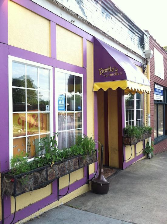Rosetta's Kitchen - vegetarian restaurant - Asheville, NC