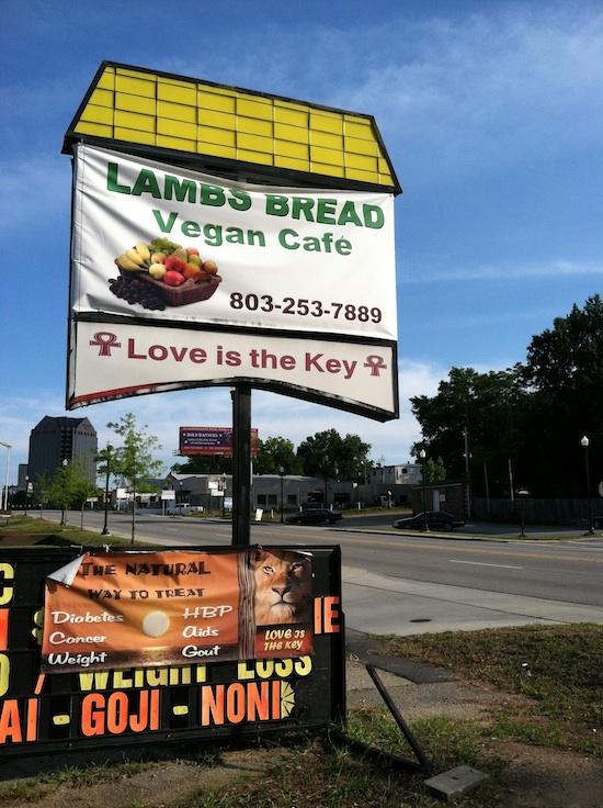 Lamb's Bread Vegan Cafe - Columbia, SC